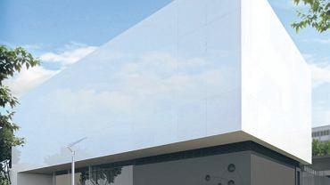 Centrum Zaawansowanych Technologii i Materiałów powstanie przy ul. Narbutta na Mokotowie