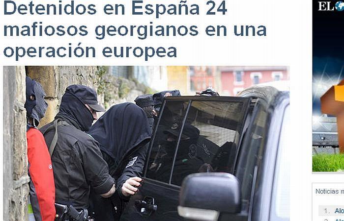 Agenci baskijskiej Ertzaintzy dokonują zatrzymań