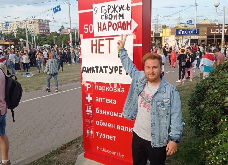 Mieszkaniec Wrocławia i były gracz klubu Polonia - Artem Chwaszczewski - został skazany na rok więzienia za udział w protestach na Białorusi