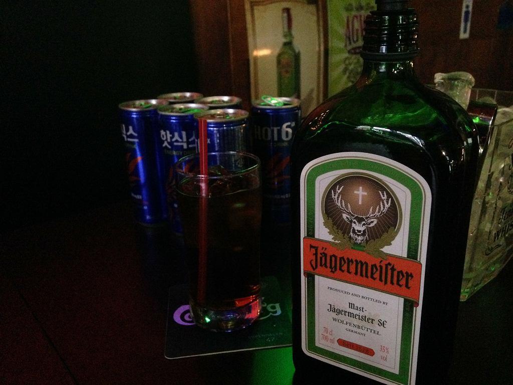 Producent Jagermeistera przekaże 50 tys. litrów alkoholu do produkcji płynów dezynfekcyjnych