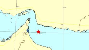 Według brytyjskich służb u wybrzeży ZEA doszło do 'potencjalnego porwania' statku