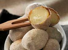 Pieczone ziemniaczki w kubraczku - ugotuj