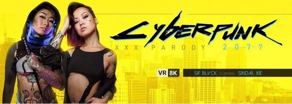 Cyberpunk 2077 XXX Parody