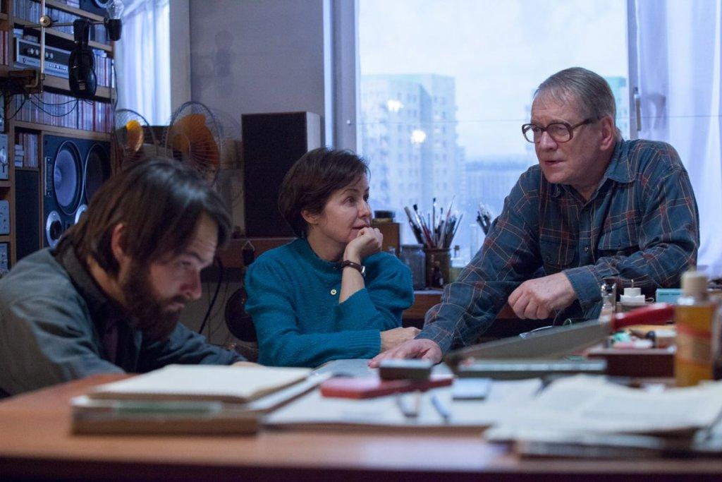 'Ostatnia rodzina', reż. Jan P. Matuszyński