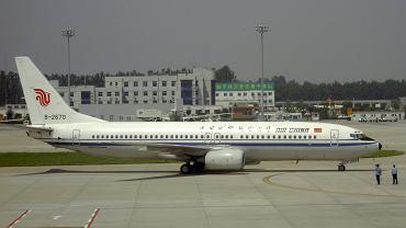 Samolot linii Air China