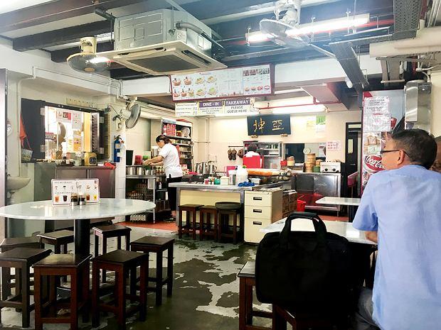 Singapur, Ya Kun Kaya Toast przy Far East Square mieści się od 1998 roku