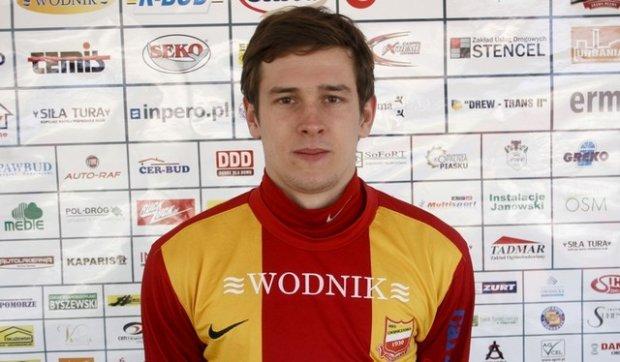 Adrian Ligienza nowym zawodnikiem Polonii