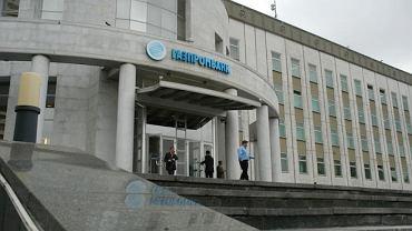 Szwajcaria nałożyła restrykcje na Gazprombank po śledztwie w sprawie prania brudnych pieniędzy w bankach