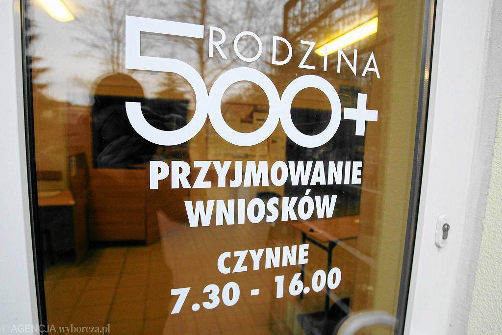 Szczecińskie Centrum Świadczeń przy ul. Kadłubka