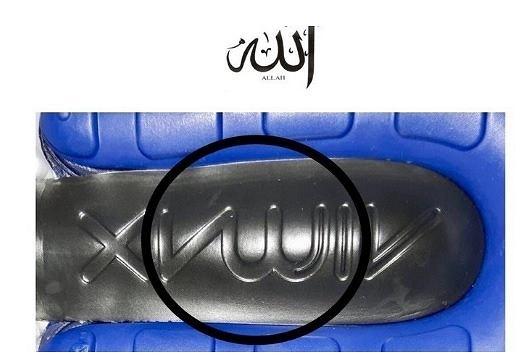 Odwrócony napis Airmax ma wyglądać jak słowo Allah po arabsku