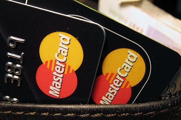 Karty MasterCard