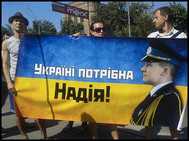 Fot. VALENTYN OGIRENKO, Materiały kampanii o uwolnienie Nadii Sawczenko