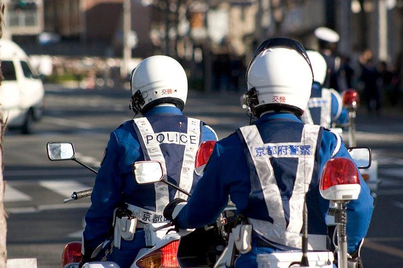 Policja w Japonii