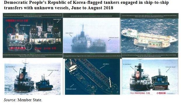 Tankowce z Korei Północnej w trakcie transferu ładunku z nieznanymi jednostkami