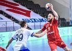 Polska - Tunezja na MŚ 2021 w piłce ręcznej. Gdzie oglądać mecz Polaków? [STREAM]