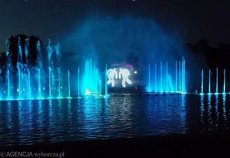 Sobotni pokaz fontanny multimedialnej został odwołany.