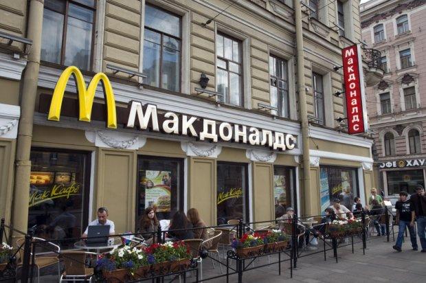Restauracja McDonald's w Petersburgu przy Newskim Prospekcie