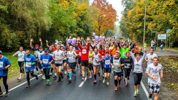 16. PKO Poznań Maraton, maraton