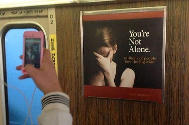 reklama, McDonald's