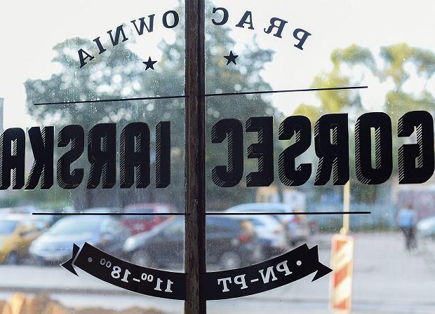 Zakład gorseciarski Grażyny Owczarek w Łodzi, przy ulicy Jaracza 23. Zdjęcia powstały w ramach projektu Młodzi szukają mistrzów, współfinansowanym przez Urząd Miasta Łodzi.