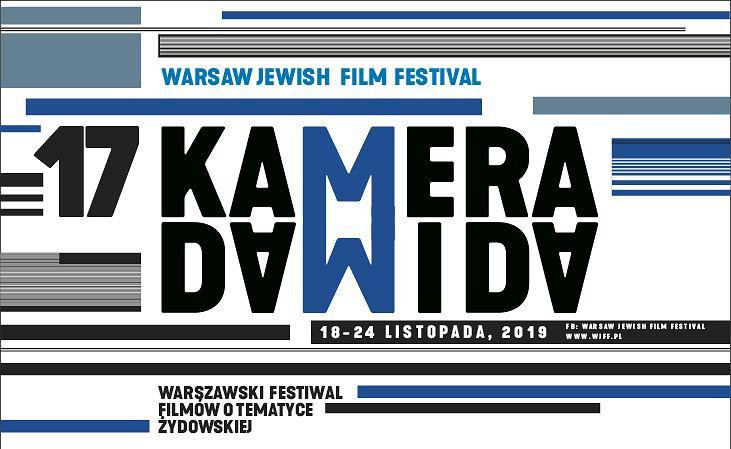17. Warszawski Festiwal Filmów o Tematyce Żydowskiej