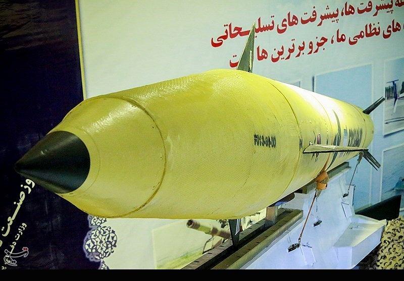 Irańska rakieta Fateh-313. Takie miały zostać użyte do ataku na amerykańską bazę