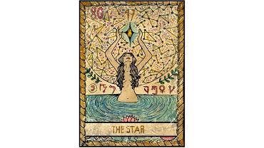 Karta tarota - 17 gwiazda