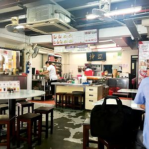 Singapur, Ya Kun Kaya Toast przy Far East Square