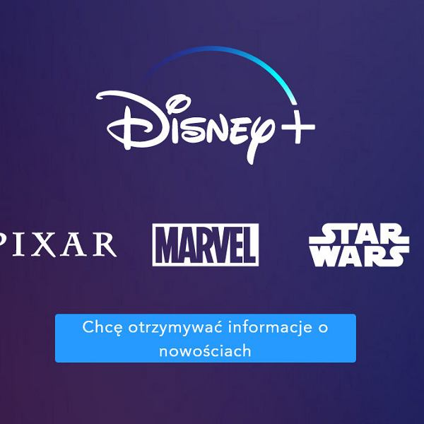 Disney + goni Netflixa