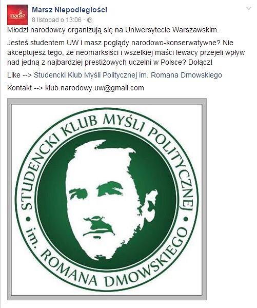 SKMP im. Romana Dmowskiego to koło studenckie, które od listopada 2016 roku działa na Uniwersytecie Warszawskim.