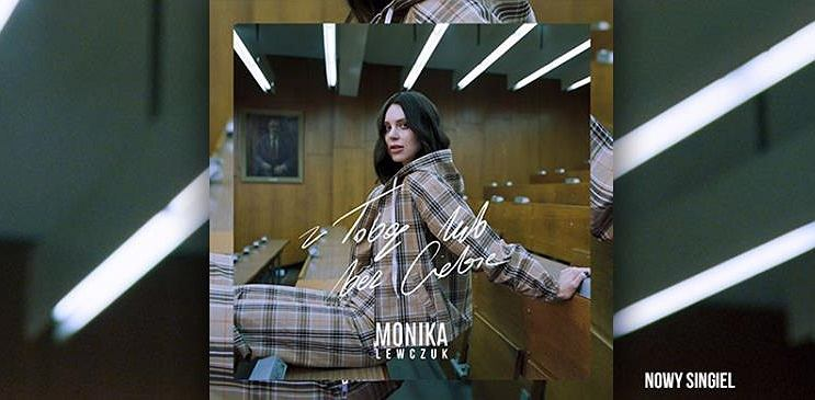 Monika Lewczuk - Z tobą lub bez ciebie