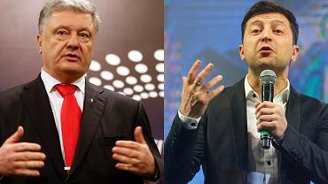 Kampania prezydencka na Ukrainie