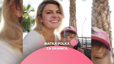 Justyna Tomańska, archiwum prywatne