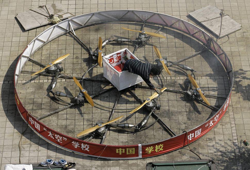 Shu Mansheng i jego załogowy dron