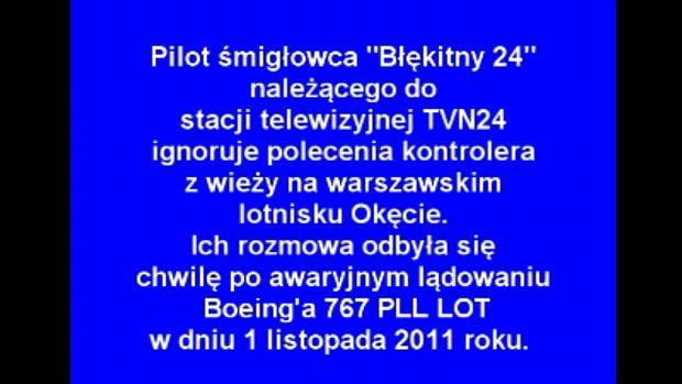 Błękitny 24-2.