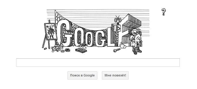 Rosyjski doodle poświęcony Lemowi