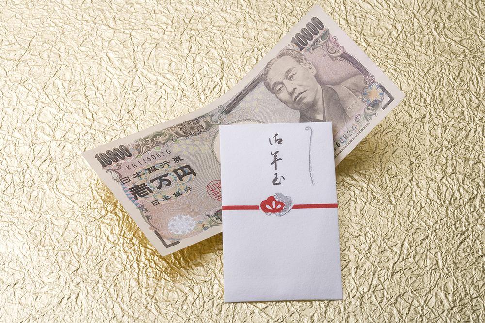Japonia randki monet