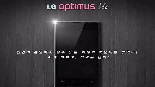 LG zapowiada nowy smartfon - Optimus Vu o niezwykłych wymiarach