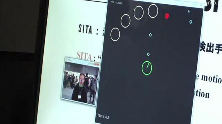 Kontroler ruchu Microsoft Kinect pozwala na sterowanie urządzeniami przy pomocy języka