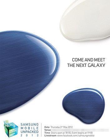 Czy to premiera Samsunga Galaxy SIII