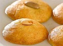 Tureckie ciasteczka migdałowe - ugotuj