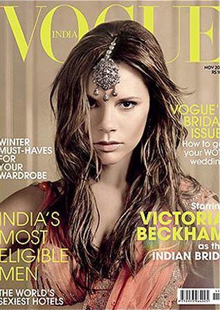 Victoria Beckham na okładce Vogue