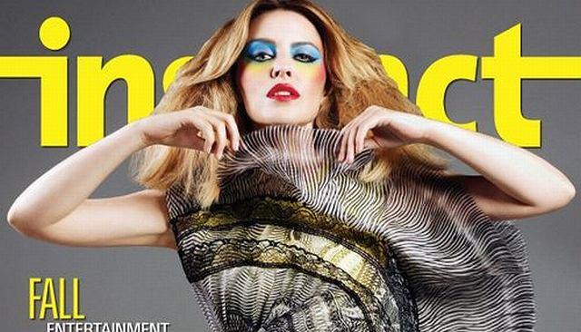 Ostry, kolorowy makijaż i oryginalna kreacja. Kylie Minogue na okładce gejowskiego pisma
