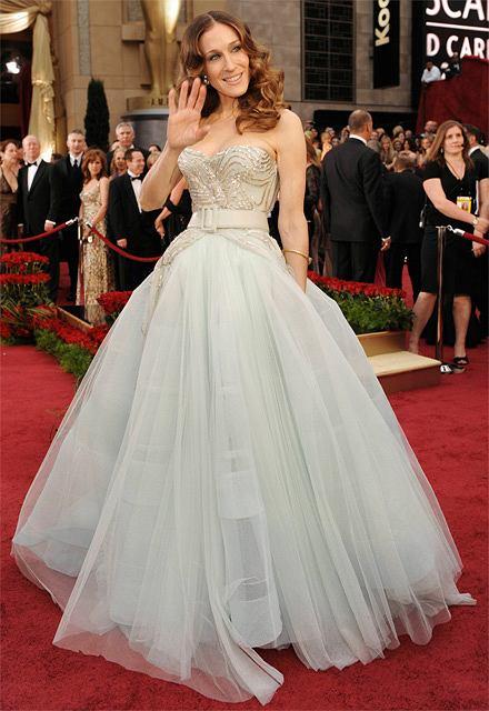 Sarah Jessica Parker wygląda kwitnąco.