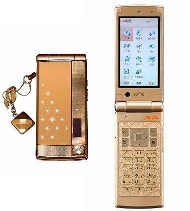 Telefon komórkowy, który sprawi, że będziemy pachnieć ulubionymi perfumami
