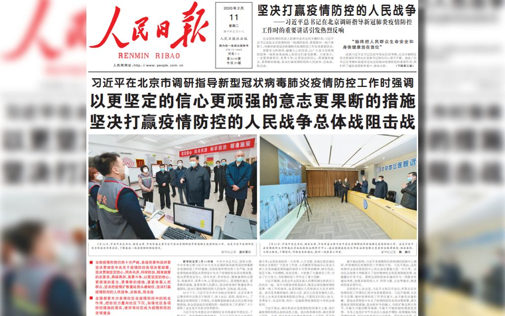 Chiny. Pierwsza strona wydania chińskiej gazety Renmin Ribao z 11 lutego 2020