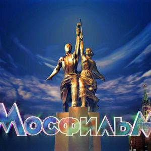 Logo Mosfilmu