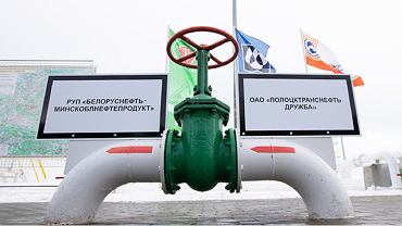 The Druzhba pipeline in Belarus