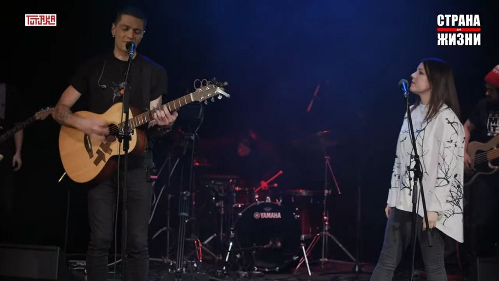 Koncert 'Dzień Voli'. Zespół Navi Band