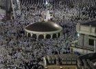 Saudyjski bank wchodzi na giełdę. Arabscy duchowni: To niezgodne z zasadami islamu